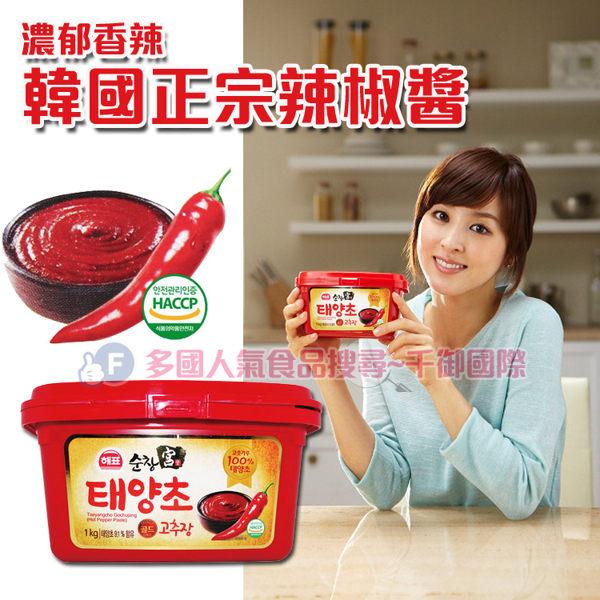 韓國辣椒醬 500公克[KO75009996]千御國際