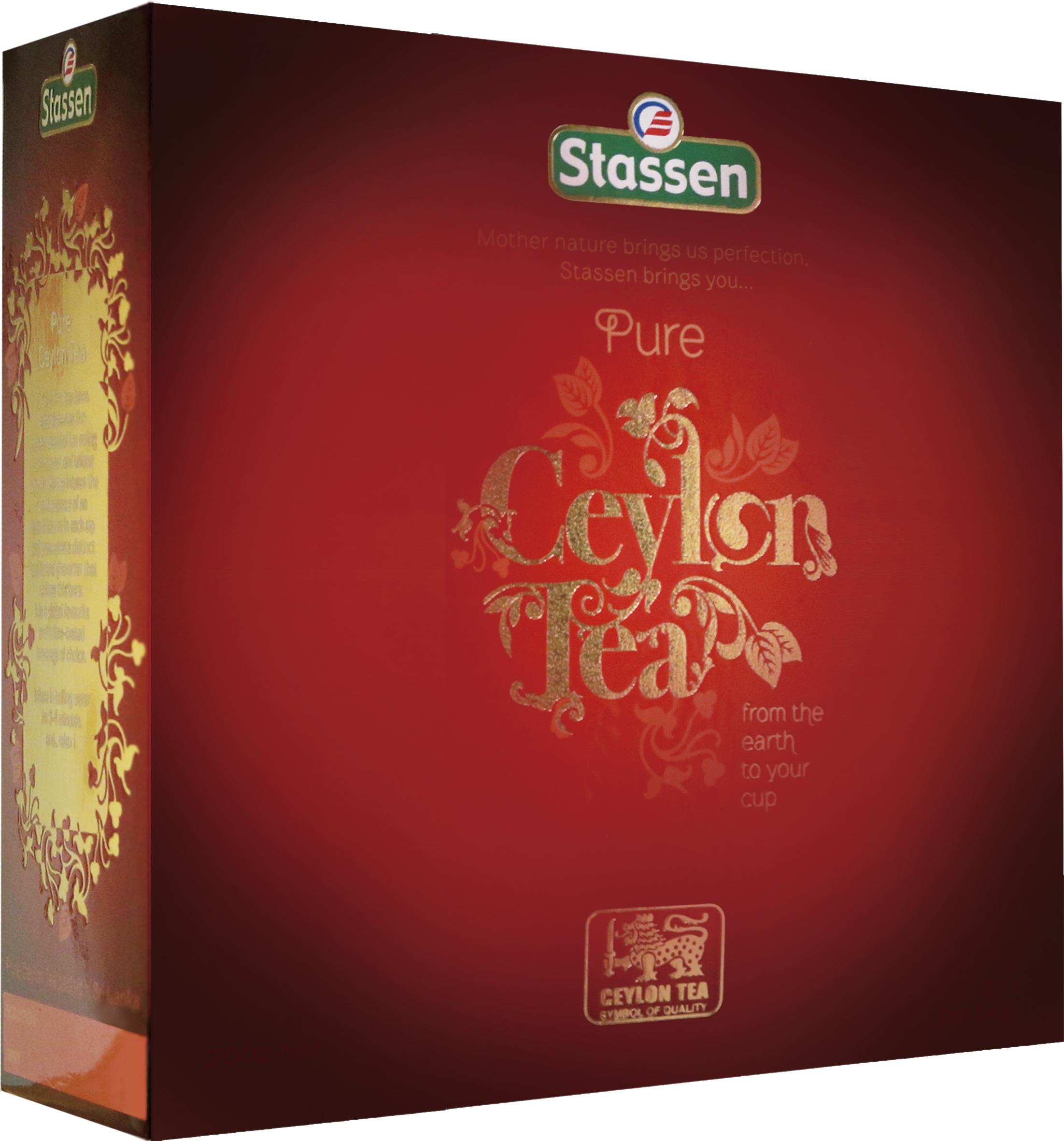 Stassen 司迪生★精選紅茶★【100入*1盒】