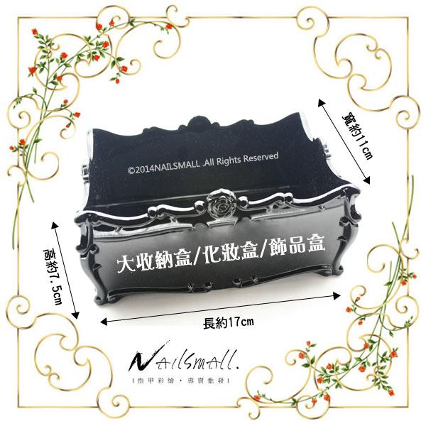 長方形中收納化妝盒-顏色隨機 典雅復古 美甲凝膠指甲油 保養品置物盒 桌面化妝品整理盒