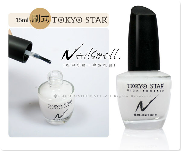 TOKYO STAR 美甲護甲專業用 指緣軟化劑15ml▲去死皮 去甘皮硬皮▼