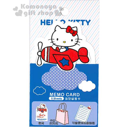 〔小禮堂〕Hello Kitty 造型留言卡《5入.小.藍白.坐飛機.雲》
