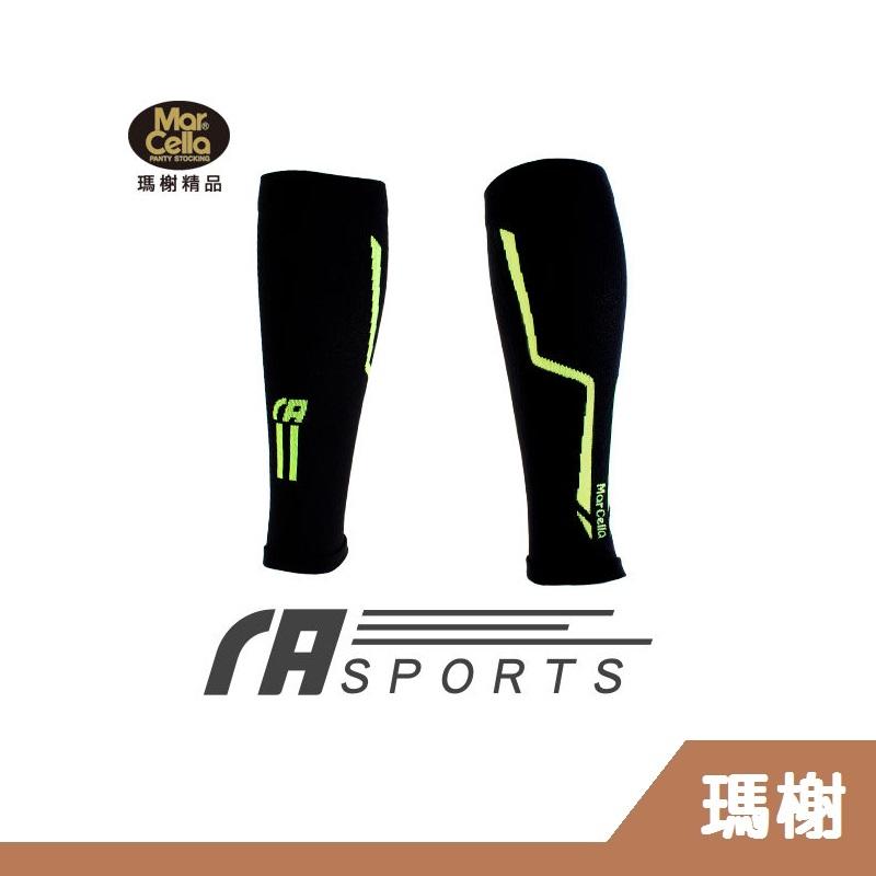 RH shop 瑪榭 透氣壓力小腿套(單入) 台灣製 M號 MS-21583