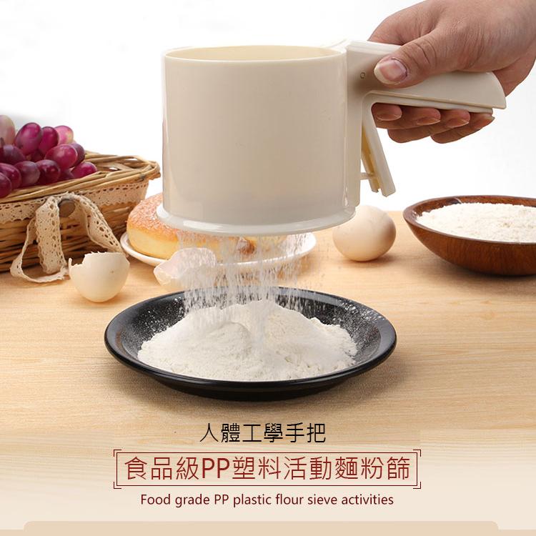 手持麵粉過濾篩 糖粉篩 麵粉篩