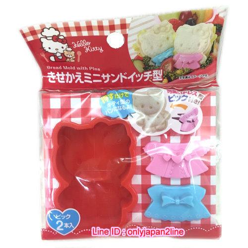 【真愛日本】16110300039食物壓模-KT全身蝴蝶結紅  三麗鷗 Hello Kitty 凱蒂貓 日本限定 精品百貨 日本帶回