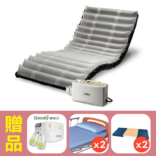 【雃博】三管交替出氣式快接定壓PU氣墊床福康3300,贈品:無線警報呼叫器x1+床包x2+中單x2
