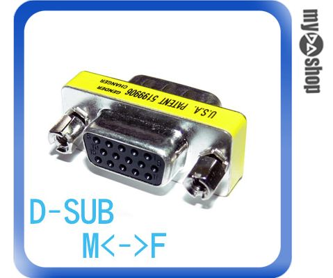 《DA量販店A》全新 VGA D-SUB 15PIN 針腳 螢幕 公轉母 接頭 轉接頭 (12-181)