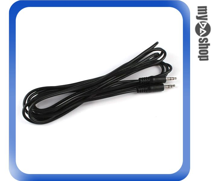《DA量販店》全新 電腦 PC 3.5MM 音響 立體聲 MP3 音頻線 隨身聽 轉接線 (12-585)