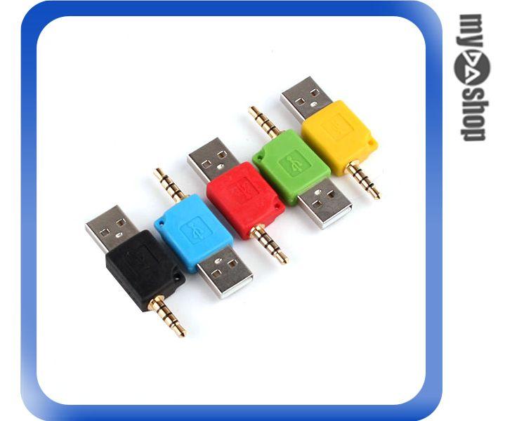 《DA量販店》全新 USB 轉 3.5 手機/MP3/MP4 音頻 轉接頭 週邊 周邊 單入 (12-664)