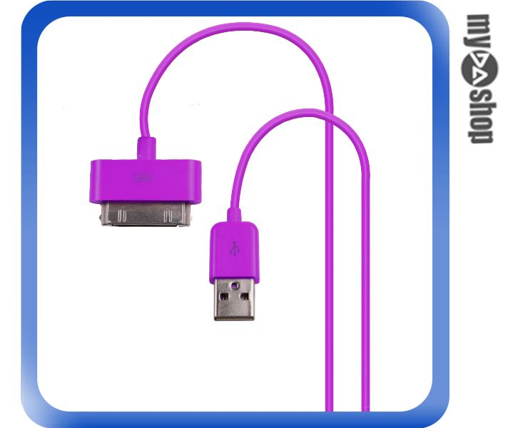 《DA量販店》蘋果 Apple iphone 3G 4 4s ipad ipad2 ipod 充電 傳輸線 紫色 (12-792)