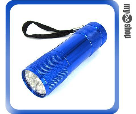 《DA量販店》全新 高亮度 戶外旅遊 夜間照明 9燈泡 LED 白光 手電筒 (17-580)