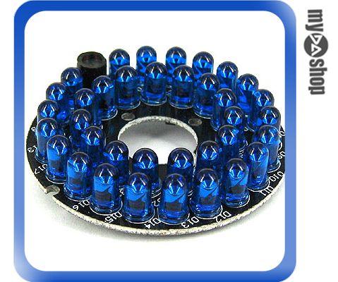 《DA量販店》全新 圓形 紅外線燈板 36顆 5mm 藍光 紅外線LED燈 80度投射角 (18-217)