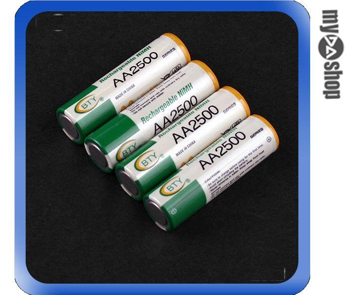 《DA量販店》居家 生活 充電 AA 電池 鎳氫電池 2500mA (19-432)