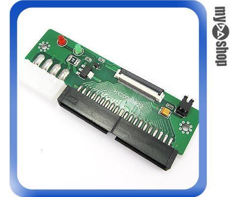 《DA量販店A》PC專用 ZIF 1.8 轉 3.5 吋 IDE界面 轉接/界面/擴充板 小板 (20-1279)