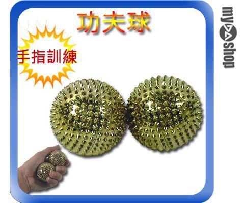 《DA量販店B》全新 運動健身器材 功夫球 磁性 有按摩顆粒 手指訓練 使用簡單(22-210)