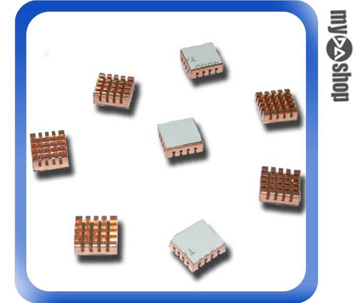 《DA量販店》全新 銅製 顯示卡專用 記憶體/RAM/晶片 顆粒 散熱片/散熱貼片 (23-028)