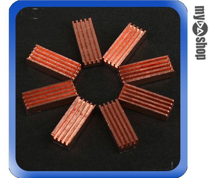 《DA量販店》全新 銅製 顯示卡專用 記憶體/RAM/晶片 散熱片/散熱貼片 週邊 (23-332)