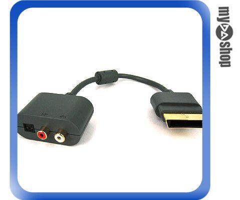 《DA量販店G》Microsoft XBOX360 專用 轉光纖輸出 RCA音源輸出線 HDMI線 2合1(28-867)