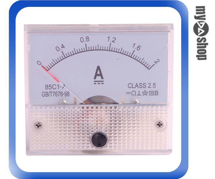 《DA量販店F》全新 直流電流計 電流表 指針 盤用方型 85C1-A 0~2A CLASS-2.5 (34-107)