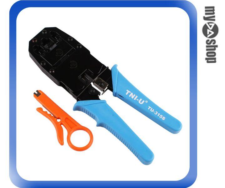 《DA量販店》電腦 電話 網路 三用 RJ45 RJ11 RJ12 夾線鉗 壓剝線鉗 送線刀 (34-1602)
