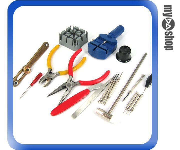 《DA量販店G》全新 18合1 手錶 維修 工具組 手錶工具 維修手錶也可自行DIY (34-285)