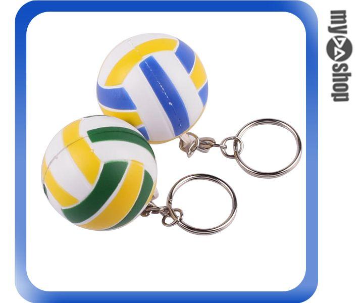 《DA量販店》排球 造型 鑰匙圈 贈品 禮品 社團 尾牙 抽獎(59-409)