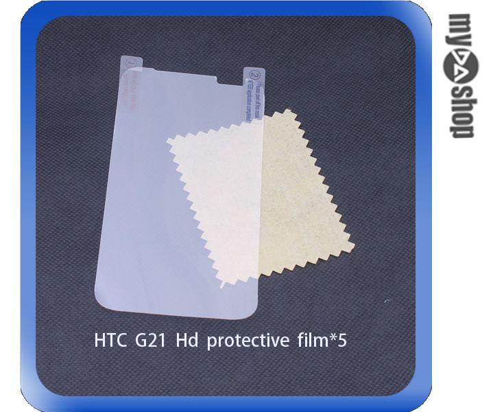 《DA量販店》HTC G21 Sensation XL 透明 螢幕 保護貼 保護膜 一組5入(78-0630)