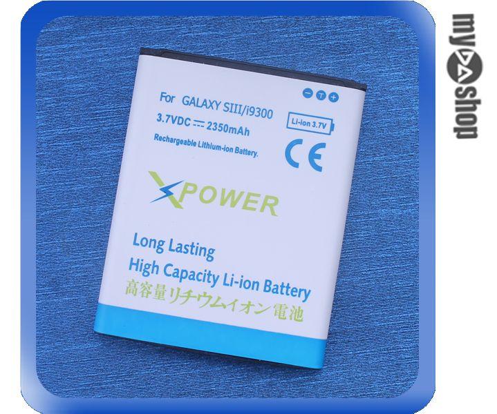 《DA量販店》三星 Samsung Galaxy S3 i9300 3.7V 2350mah 電池(78-0966)