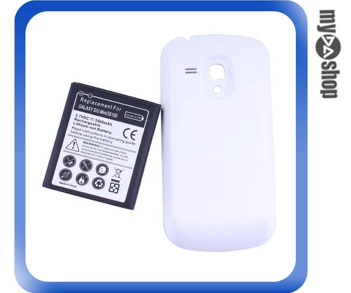 《DA量販店》三星SAMSUNG GALAXY S3 mini i8190 3500mah 加厚電池 背蓋 白(79-2091)