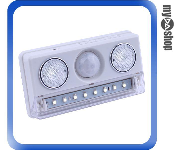 《DA量販店》USB 充電 8 LED 白光 感應燈 燈具 兩大燈(79-2144)