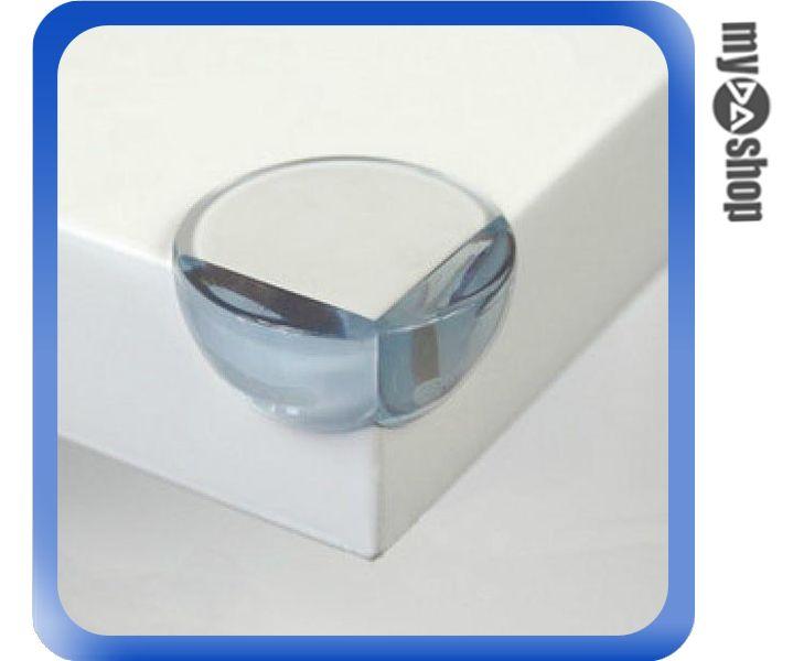 《DA量販店》寶寶安全用品 球形 玻璃茶几 保護 防護 防撞角 (79-2938)