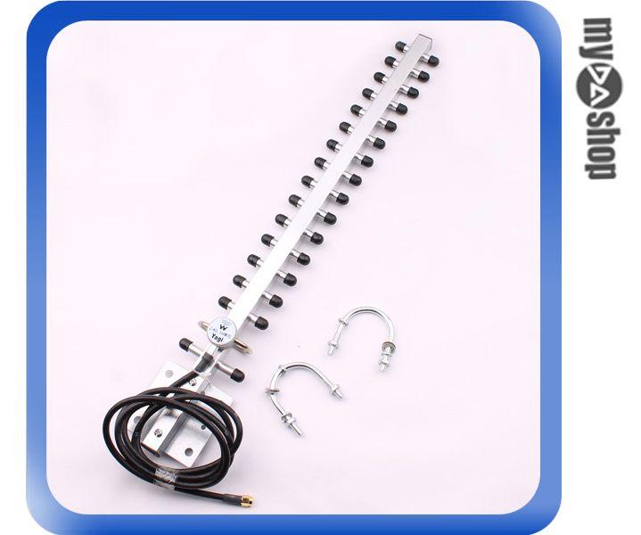 《DA量販店》2.4G 20DBI SMA 無線 高增益 天線 路由器 無線網卡(79-2996)