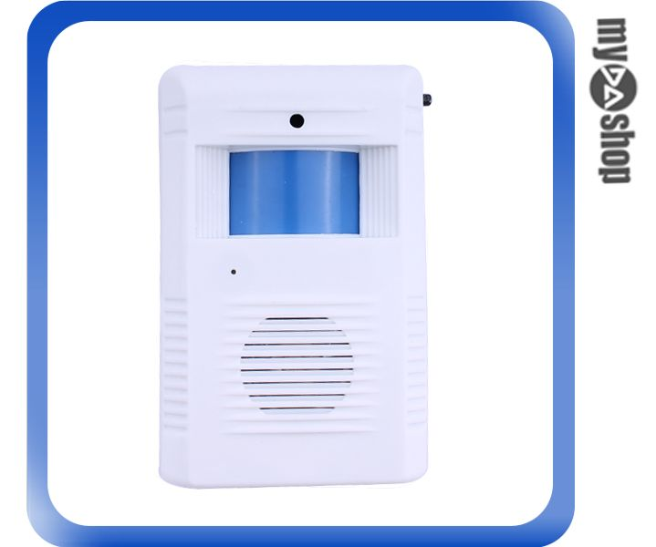 《DA量販店》智慧型 語音 紅外線 感應 門鈴 警報器 迎賓器(79-3304)