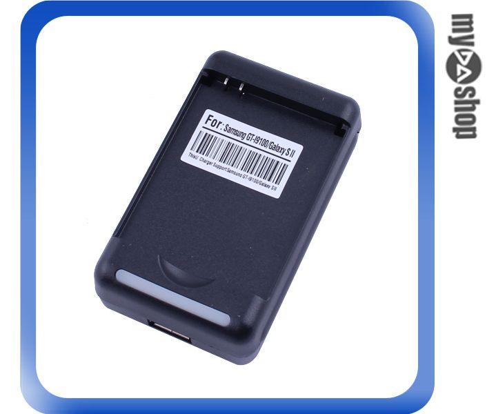 《DA量販店》Samsung S2 I9100 兩用 手機座充 電池座充 手機立架 充電座(79-4909)