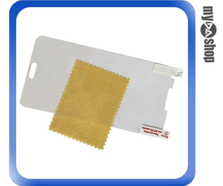 《DA量販店》三星 Samsung Galaxy Note3 磨砂 霧面 保護貼 保護膜(79-4917)