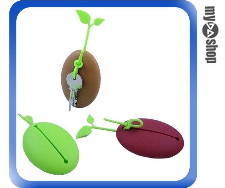 《DA量販店》創意 生活 咖啡豆 豆苗 鑰匙包 鑰匙圈 吊飾 顏色隨機(79-5075)