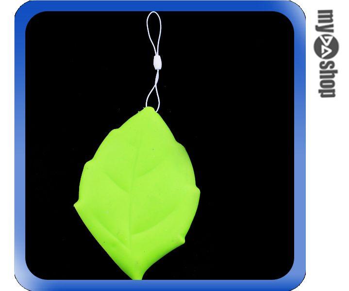 《DA量販店》創意 環保 雜貨 背包客 旅行 樹葉 水杯 隨行杯 200CC 顏色隨機(80-0924)