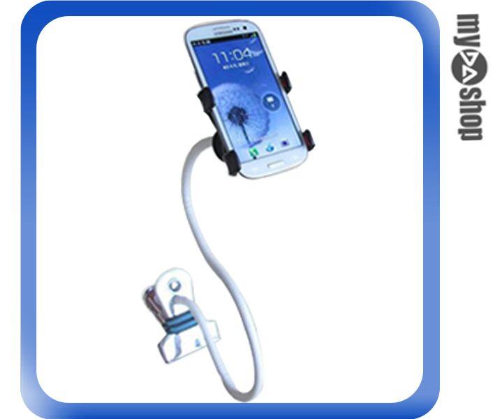 《DA量販店》懶人支架 手機支架 蛇管支架 手機架 iphone Samsung 白 送套件(V50-0033)