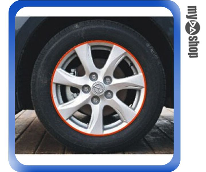 《DA量販店》汽車 DIY 車輪 3M 輪框貼紙 反光貼紙 改裝 改色 15吋 橘色(V50-0916)