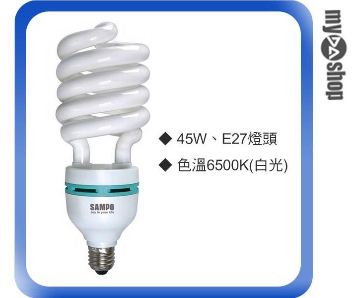 《DA量販店》聲寶SAMPO 45W E27 省電 LB-U45SDB 螺旋 燈泡 白光(W89-0063)