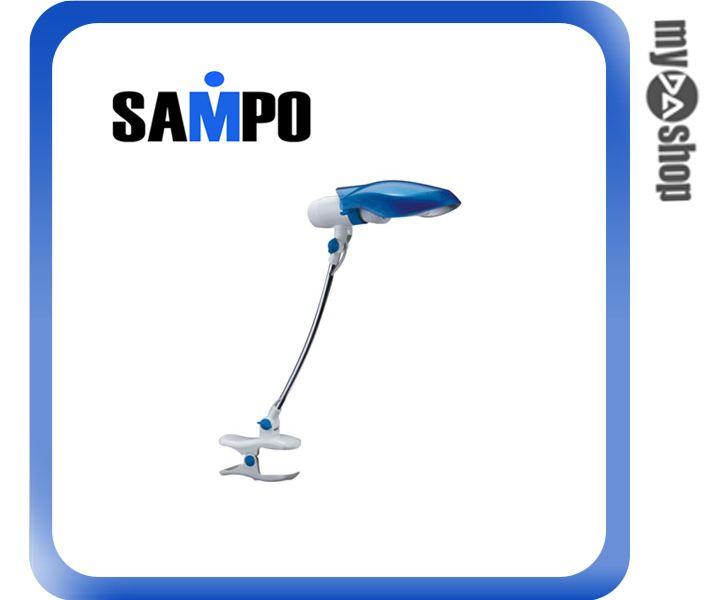 《DA量販店》聲寶SAMPO 節能 14W LH-U906VL 夾燈 檯燈 藍(W89-0091)