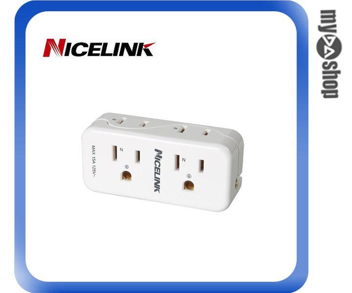 《DA量販店》Nicelink耐司林克 4座2+3孔 EC-M04A-W 擴充座(W89-0115)