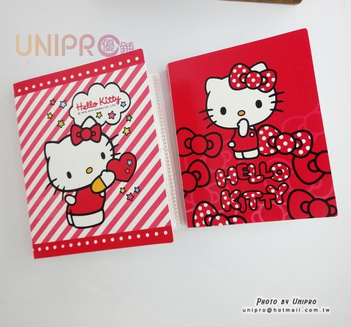 【UNIPRO】Hello Kitty 凱蒂貓 彩色名片本 名片簿 可放80入 三麗鷗正版授權 台灣限定