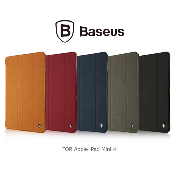 強尼拍賣~ BASEUS 倍思 Apple iPad Mini 4 with Retina 簡約三折皮套 保護套