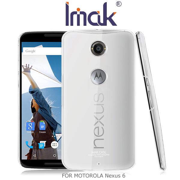 強尼拍賣~ IMAK Motorola Nexus 6 羽翼II水晶保護殼 加強耐磨版 透明保護殼 硬殼