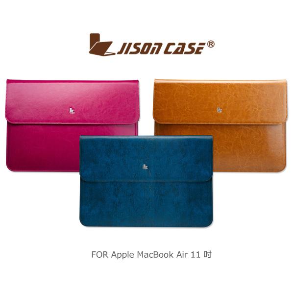 強尼拍賣~ JISONCASE Apple MacBook Air 11 / MacBook 12 吋 奢華真皮內膽包 電腦包 專用包