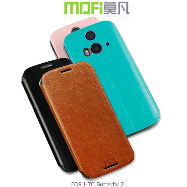 強尼拍賣~ MOFI 莫凡 HTC Butterfly 2 睿系列側翻皮套 可立皮套 保護殼 保護套