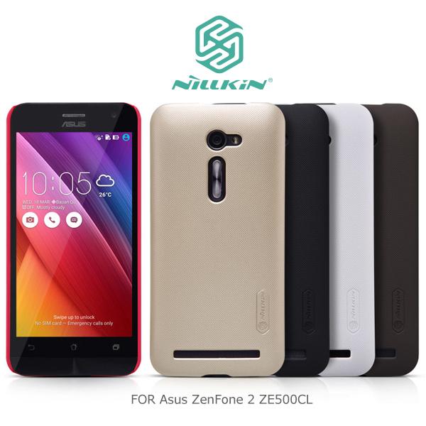 強尼拍賣~ NILLKIN Asus ZenFone 2 ZE500CL 超級護盾硬質保護殼 抗指紋磨砂硬殼