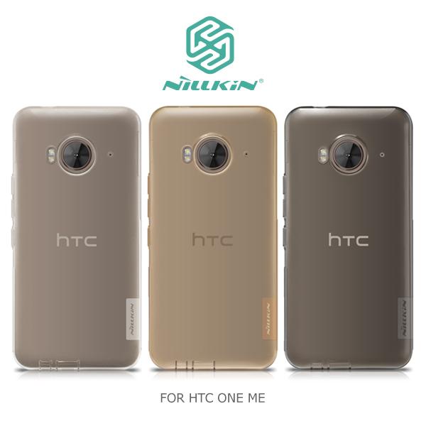 強尼拍賣~ NILLKIN HTC ONE ME 本色TPU軟套 軟殼 果凍套 透色套