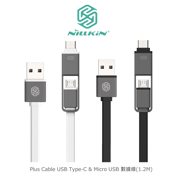 強尼拍賣~ NILLKIN Plus Cable USB Type-C & Micro USB 數據線 1.2M 扁線