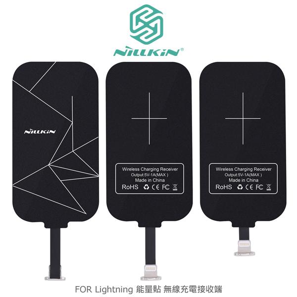 強尼拍賣~ NILLKIN Lightning / Micro USB 能量貼無線充電接收端 無線感應貼片 無線充電